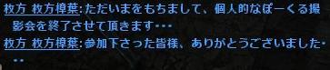 b0236120_15545718.jpg