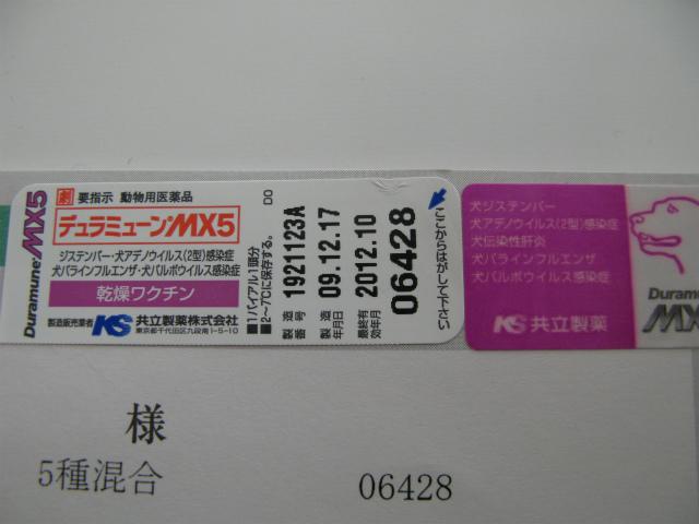 f0128821_1244851.jpg