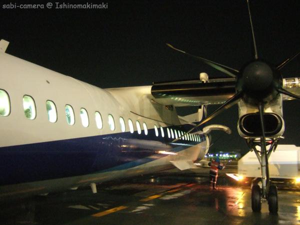 Night flight_f0164826_0351830.jpg