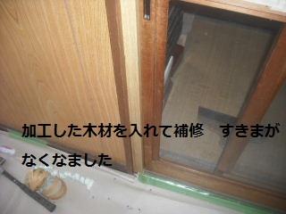 f0031037_19323260.jpg