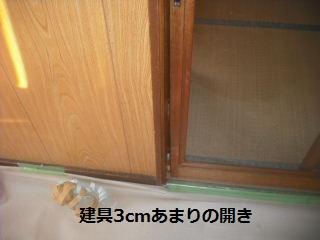 f0031037_19331463.jpg