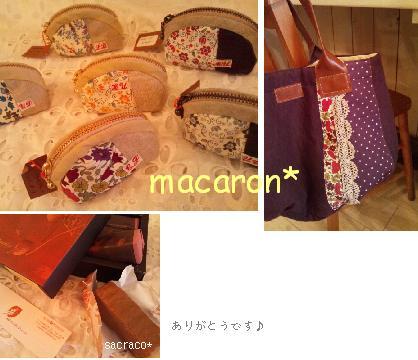 macaron*_c0131839_1831231.jpg