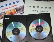 DVDボックス本日の配布は大槌町_b0115553_11403837.jpg