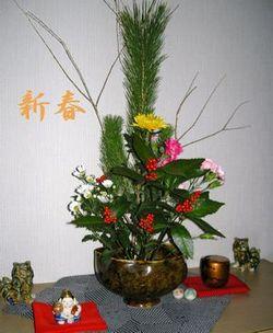 新年のごあいさつ_d0161058_14364072.jpg