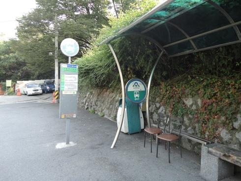 10月 1泊2日のソウル旅行 その6 「明洞でお買い物その1」_f0054260_21234889.jpg