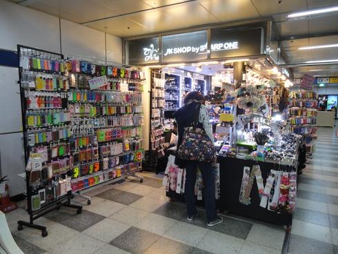 10月 1泊2日のソウル旅行 その6 「明洞でお買い物その1」_f0054260_21302793.jpg