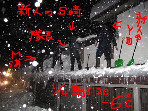 f0173161_7153252.jpg