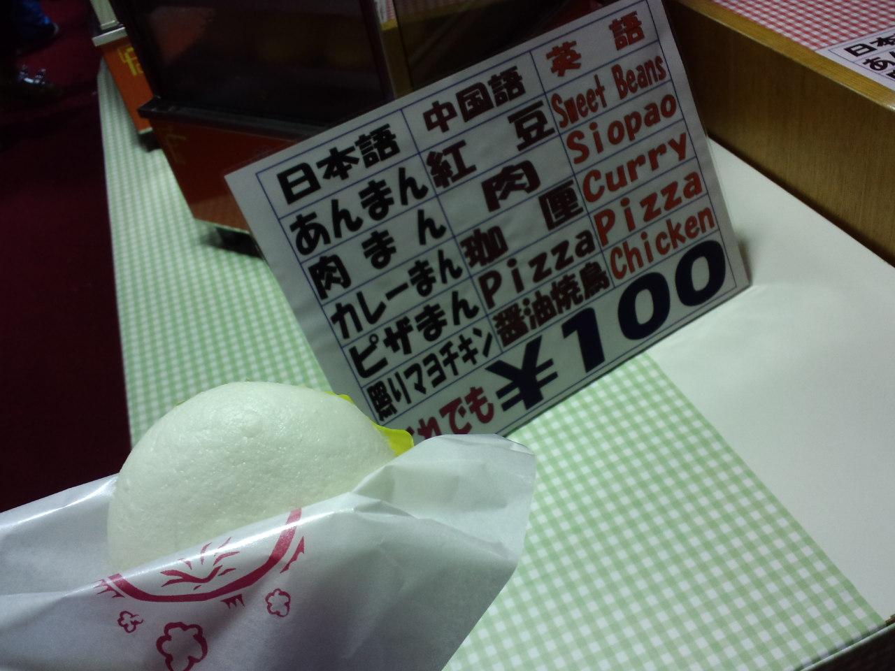 北海道五日目 ☆ カムイスキーリンクス_c0151965_1181251.jpg