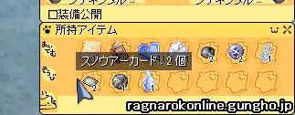 e0076367_16585836.jpg