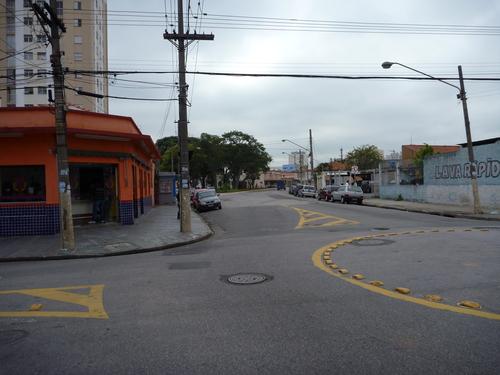 ブラジル旅行記-嫁の実家へ-3_c0023278_19405035.jpg