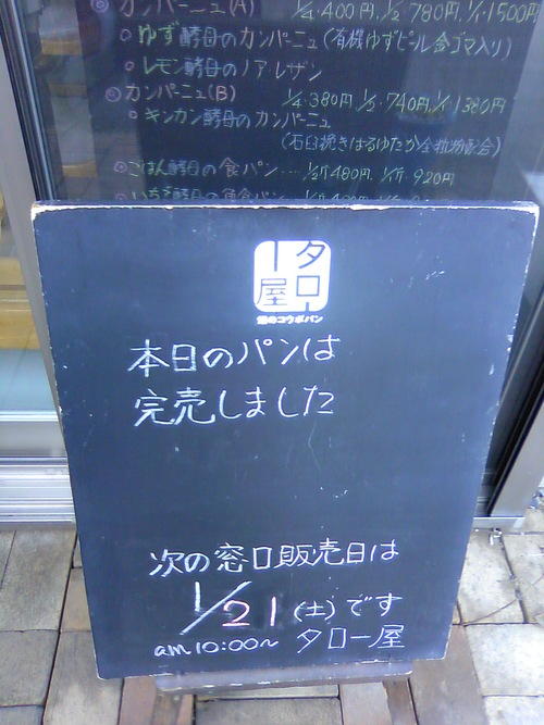 a0014783_17054.jpg