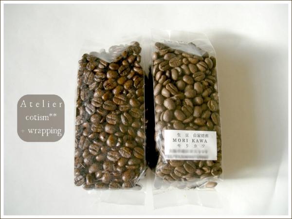 wrapping  ** コーヒー豆(2袋) **_b0155684_17492242.jpg