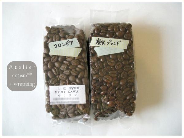 wrapping  ** コーヒー豆(2袋) **_b0155684_17492494.jpg