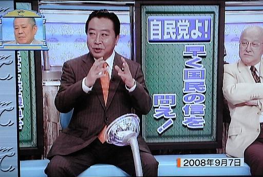 内閣改造?解散が筋_d0044584_1142059.jpg