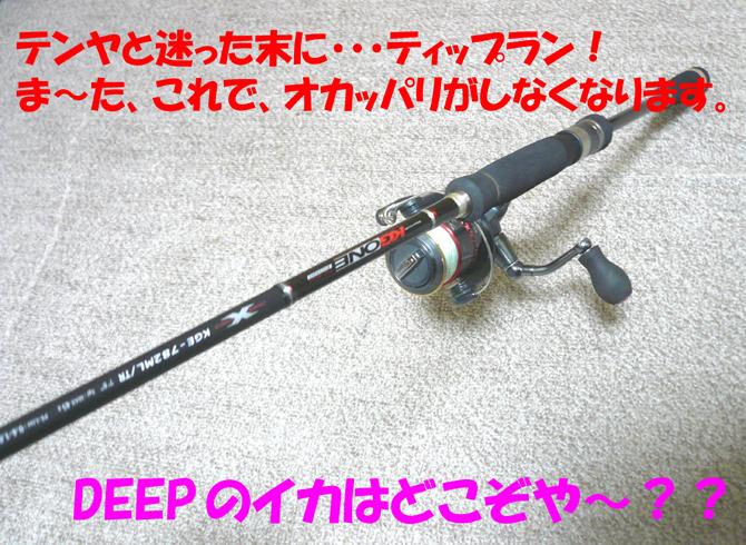 f0183484_19435090.jpg
