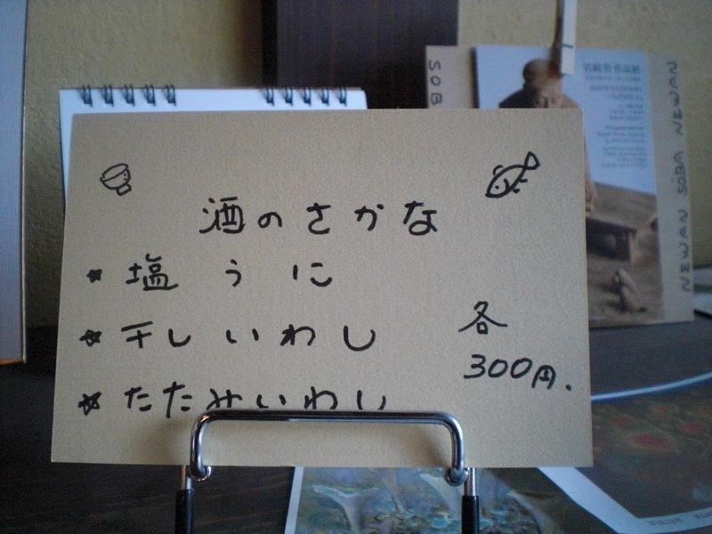 c0013687_8203312.jpg