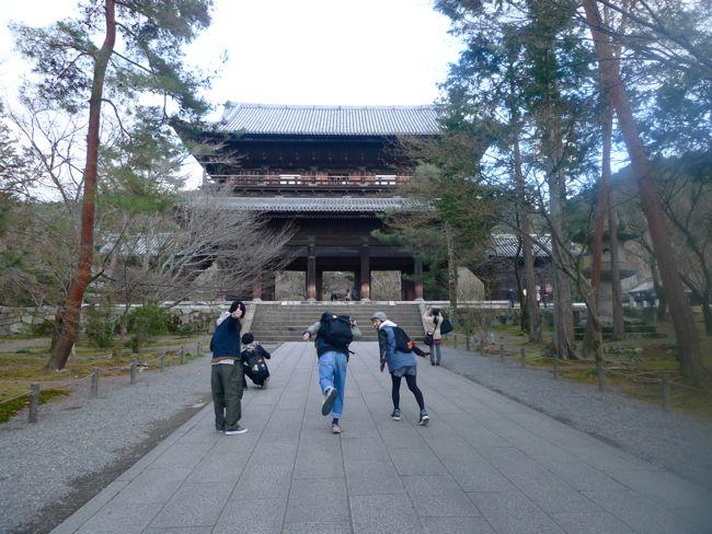 much love in Kyoto :) 小京都ミステリー南禅寺何事件?_f0170995_12484880.jpg