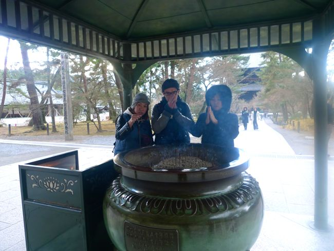 much love in Kyoto :) 小京都ミステリー南禅寺何事件?_f0170995_12501925.jpg