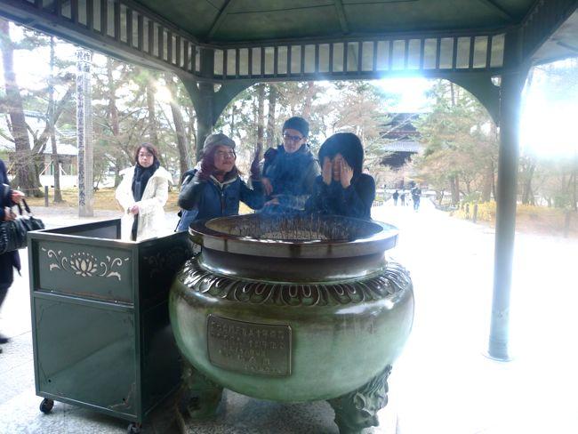 much love in Kyoto :) 小京都ミステリー南禅寺何事件?_f0170995_12503158.jpg