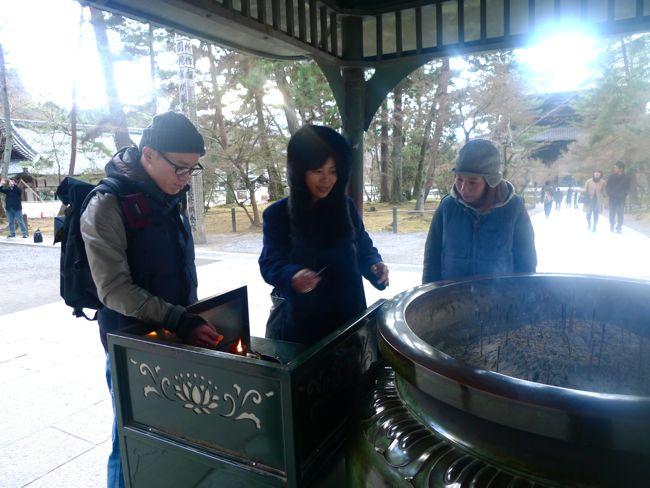 much love in Kyoto :) 小京都ミステリー南禅寺何事件?_f0170995_1250925.jpg