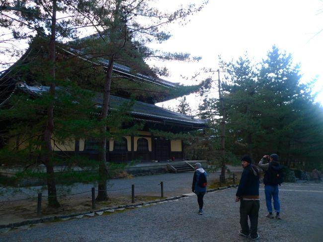 much love in Kyoto :) 小京都ミステリー南禅寺何事件?_f0170995_13111321.jpg