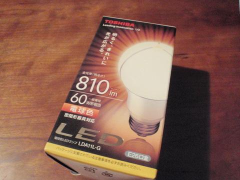 「LED電球」(@リビングルーム)_f0064203_933130.jpg