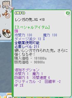 b0169804_1132263.jpg