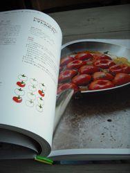 新しい本は_d0157112_23411480.jpg