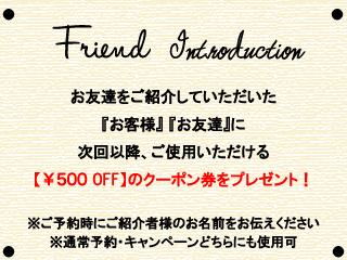 マットネイル★Ring Star_a0117115_05746.jpg