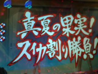 b0020017_071347.jpg