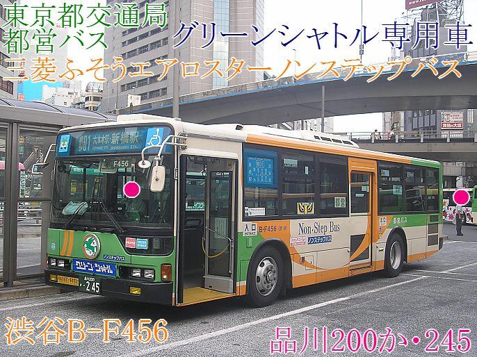 東京都交通局 B-F456_e0004218_19495929.jpg