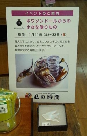 名古屋へ行ってきました_e0044536_1141813.jpg