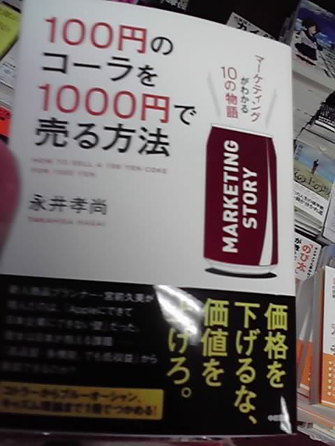 健康志向_e0173239_21415670.jpg