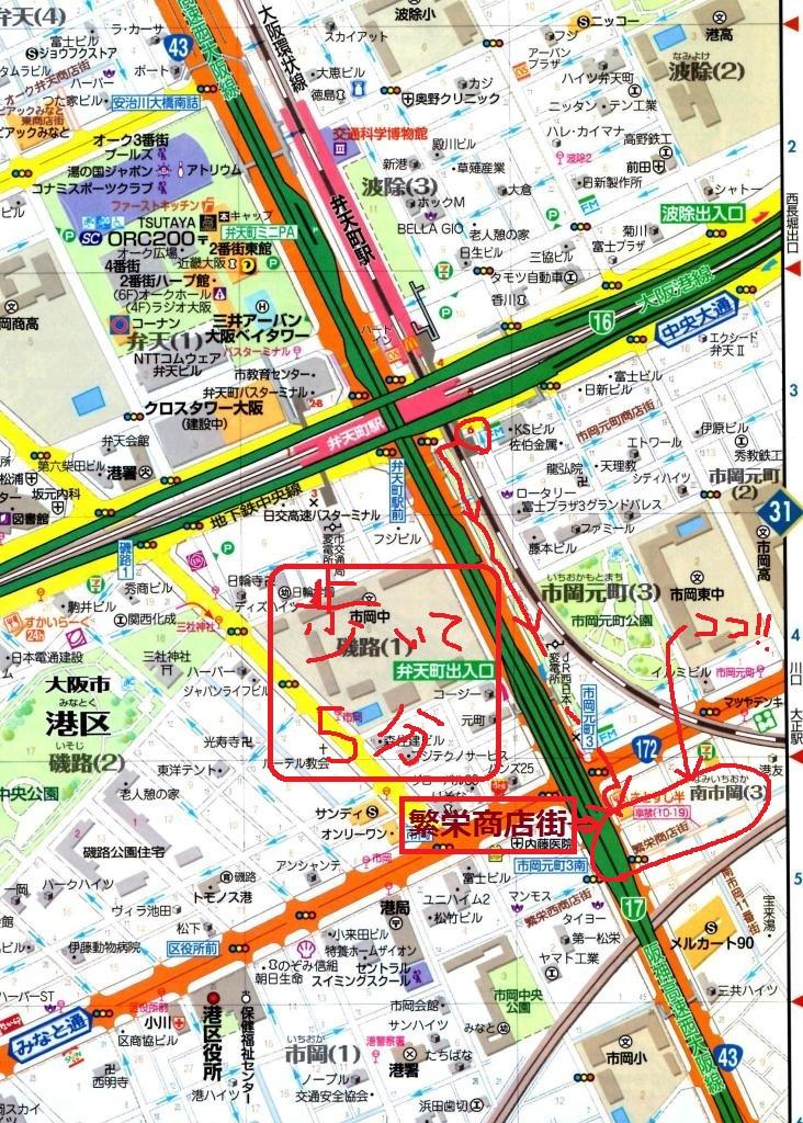 1月29日(日)、新年おもしろ写真スライドショー@大阪市港区「繁栄商店街」 やります_a0037241_22151523.jpg