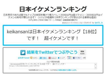 b0199742_20102435.jpg