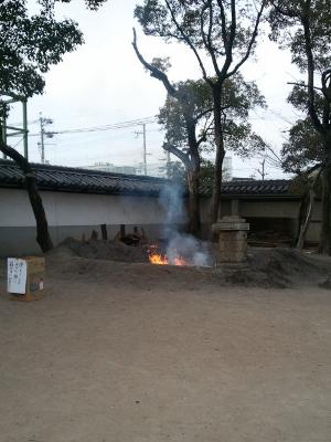 兵庫県 姫路 TATTOO(タトゥー)刺青_a0148054_12573362.jpg