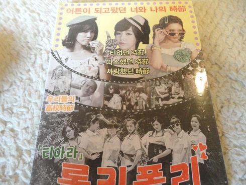 10月 1泊2日のソウル旅行 その6 「明洞でお買い物その2&カロスキルへ」_f0054260_1846175.jpg