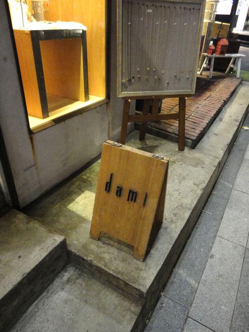 10月 1泊2日のソウル旅行 その6 「明洞でお買い物その2&カロスキルへ」_f0054260_19141746.jpg