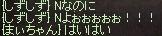 a0201367_20443634.jpg