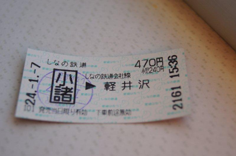 d0249867_20145668.jpg