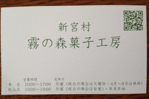 f0056567_916387.jpg
