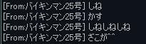 d0226683_541065.jpg