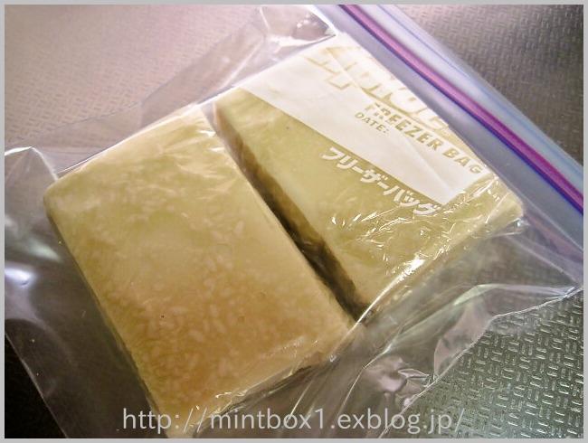 塩麹豆腐_a0008185_11391387.jpg