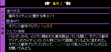 c0081097_21254067.jpg