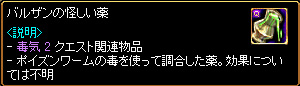 c0081097_21264074.jpg