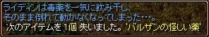 c0081097_21272764.jpg