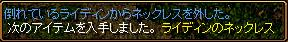c0081097_21274386.jpg