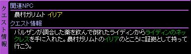 c0081097_21281068.jpg