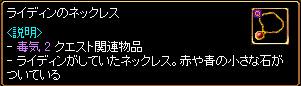 c0081097_212823.jpg