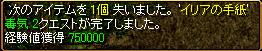 c0081097_2129092.jpg